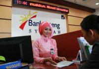 Lowongan Bank Jateng