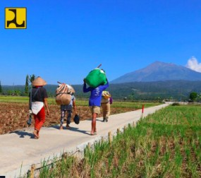 Lowongan Kerja Program PISEW Provinsi Aceh